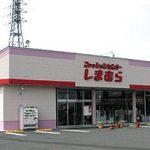 寮周辺の商業施設 衣料品店