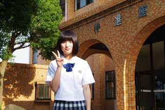阿久根中学校