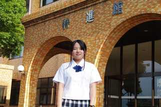 佐敷中学校